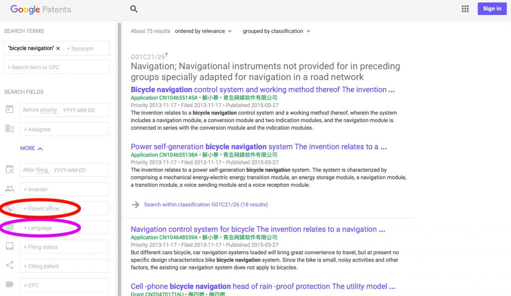 Google-Patents-Suchergebnisse