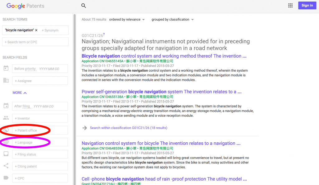 Google Patents search results